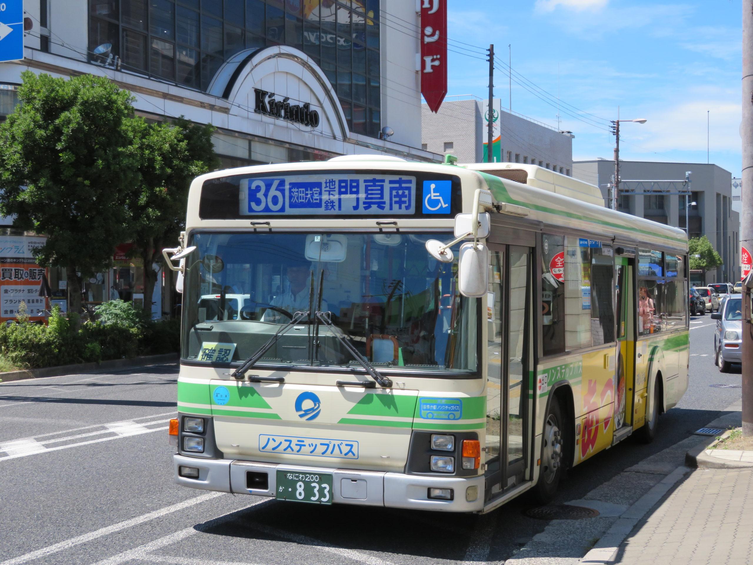 大阪シティバス